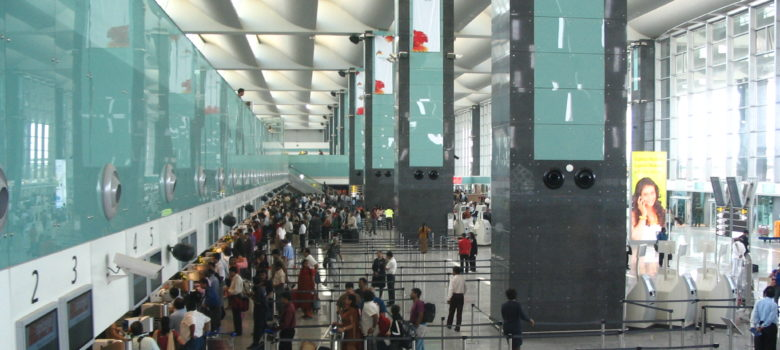Airport city Bangalore
