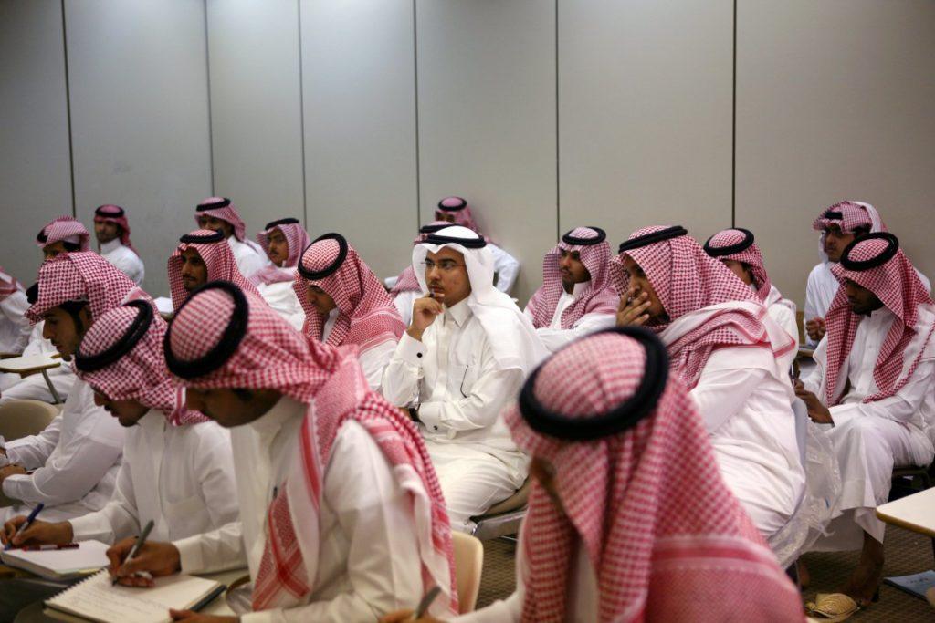 Saudi home buyers
