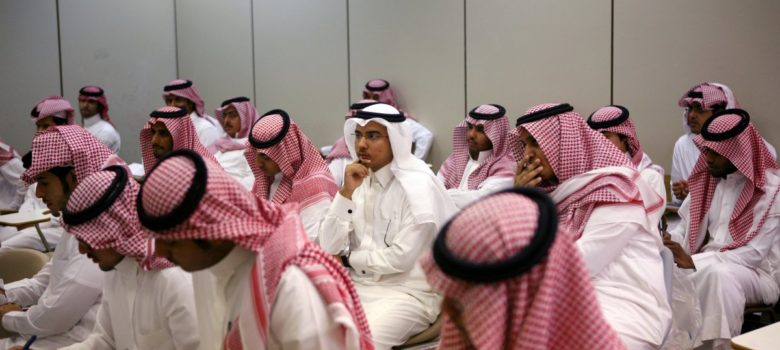Saudi home buyers